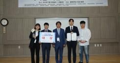 2018 경영정보관련 춘계통합합술대회